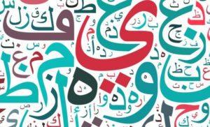 Arabic Website Translation: Why Is it Worthy?