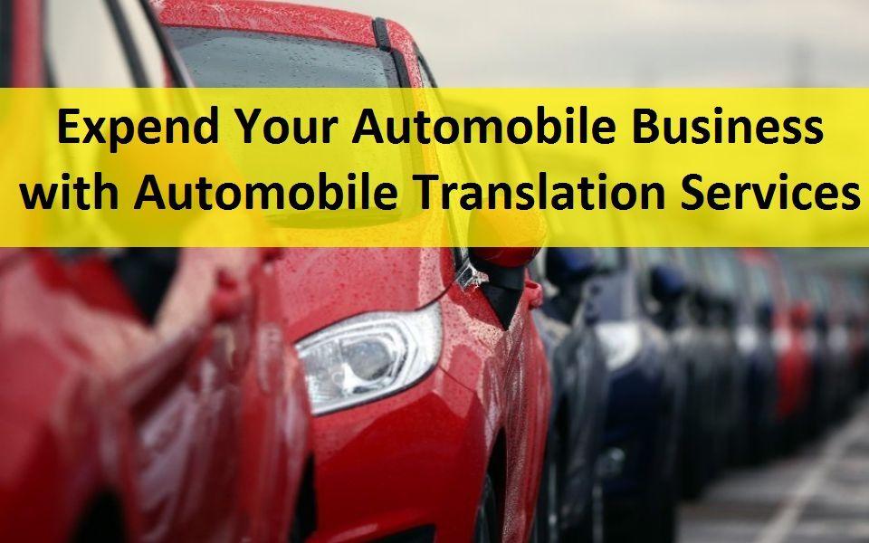 All Roads Lead to Automotive Translation