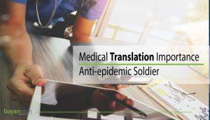 Medical-Translation-Importance