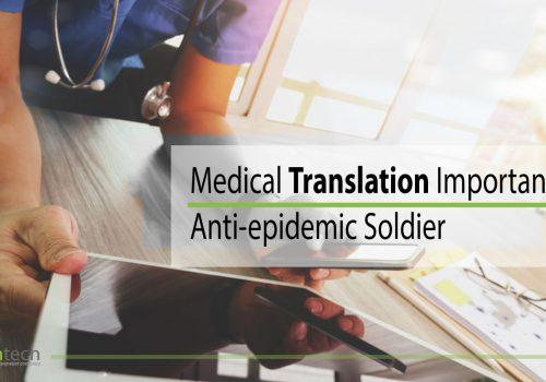 Medical Translation Importance: Anti-epidemic Soldier