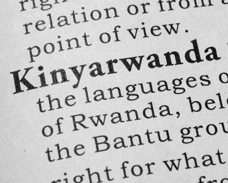 Kinyarwanda Translation