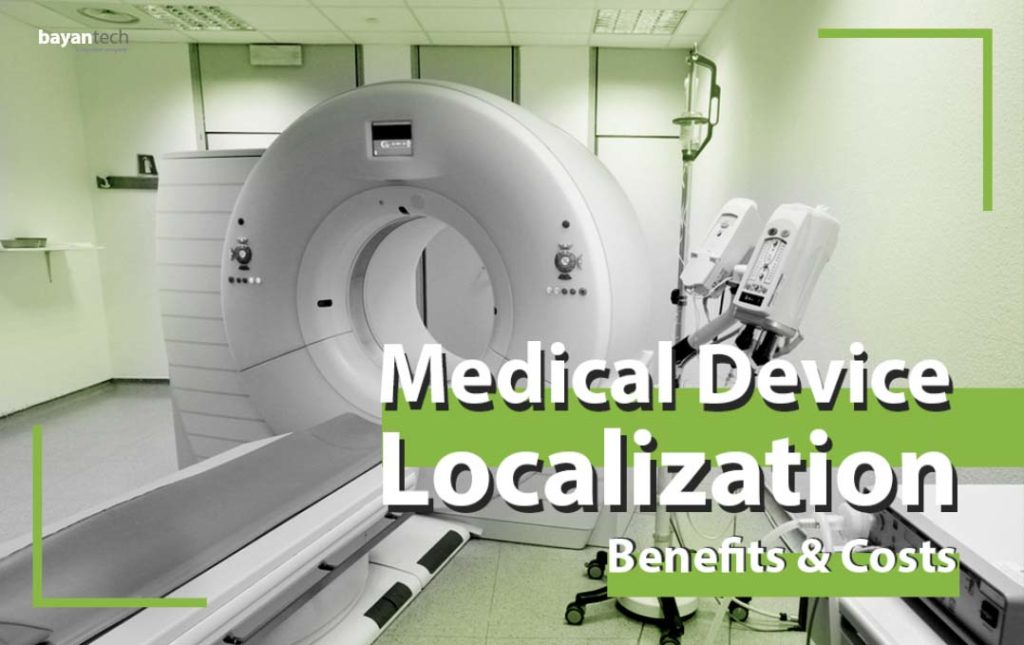 The Benefits & Costs of Medical Device Localization