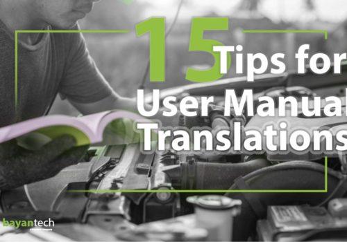 15 Tips for User Manual Translations