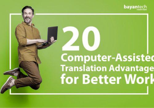 20 Computer-Assisted Translation Advantages for Better Work