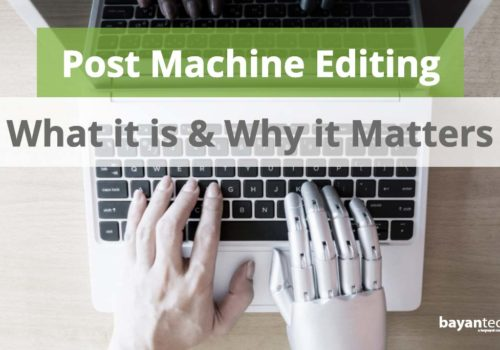 Post Machine Editing: What It Is & Why It Matters