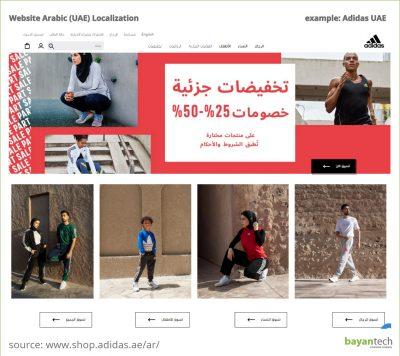 Website Arabic (UAE) Localization
